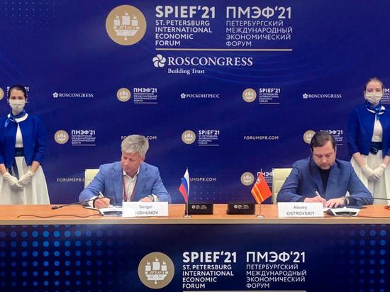 В Смоленской области появится новый логистический центр