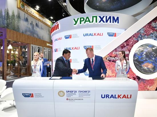 «Уралкалий» и Агентство развития профессионального мастерства подписали соглашение