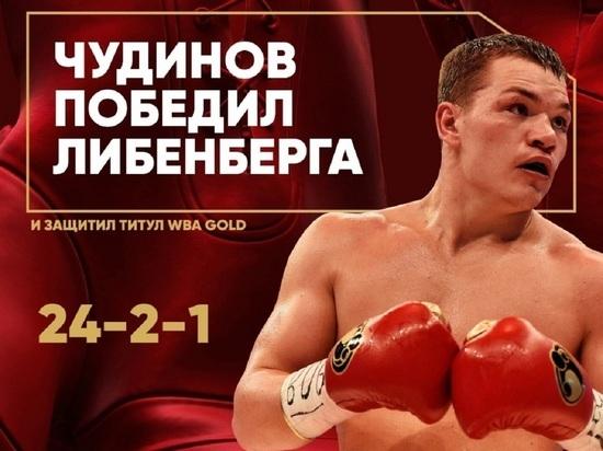Глава Серпухова поздравила известного боксёра с победой