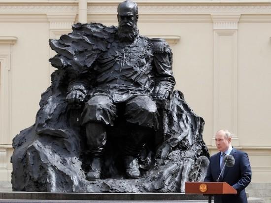 «Европа может подождать»: фраза Александра III, с которой он вошел в историю