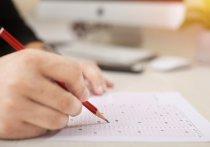Министерство просвещения России готово рассмотреть альтернативные варианты итоговой оценки знаний школьников