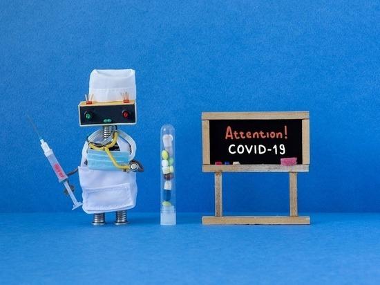 Германия: Институт Роберта Коха опубликовал данные о заболеваемости Covid-19 на 6 июня