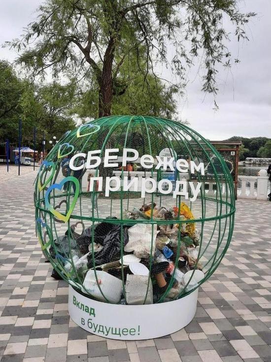 В День эколога запасов пластика в Железноводске стало меньше
