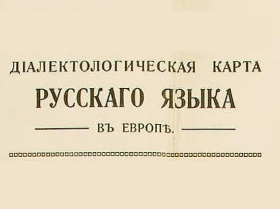 Интересное исследование провели аналитики Яндекса к Дню русского языка – они изучили уникальный лексикон, характерный только для жителей того или иного региона страны.