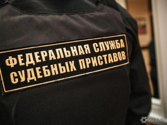 Аварийный ТЦ  закрыт судебными приставами в Кемерове