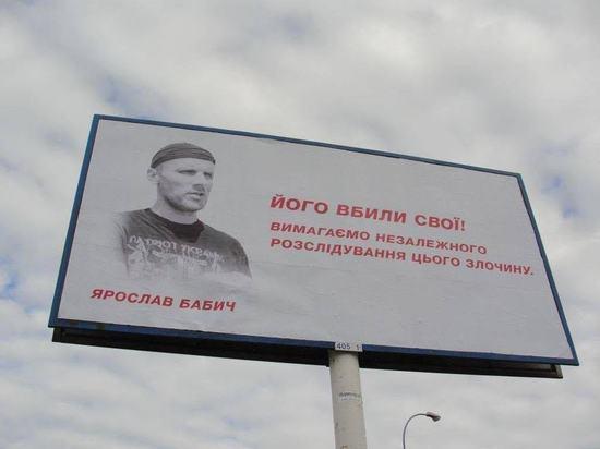 Глава МВД Аваков покрывает этот «беспредел», зарабатывая миллионы
