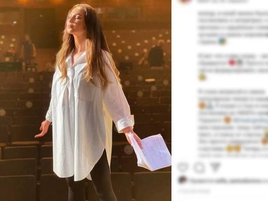 """Бузова стала актрисой МХАТ им. Горького: """"Ааа, плачу от счастья"""""""