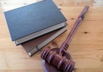 Уголовное дело об избиении посетителя в баре «Свобода» прекратили в связи с истечением сроков давности
