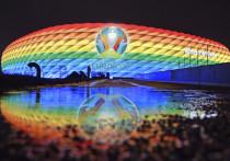 Арены Евро-2020: Мюнхен