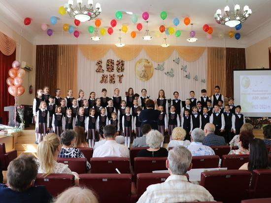 В Феодосии отметили вековой юбилей музыкальной школы