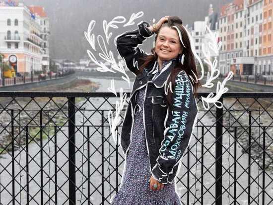 Яна Якуба из Судака стала амбассадором арт-кластера в Крыму
