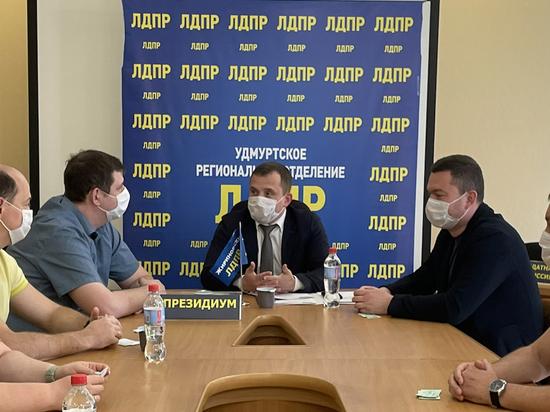 Тимур Ягафаров переизбран координатором Удмуртского регионального отделения ЛДПР