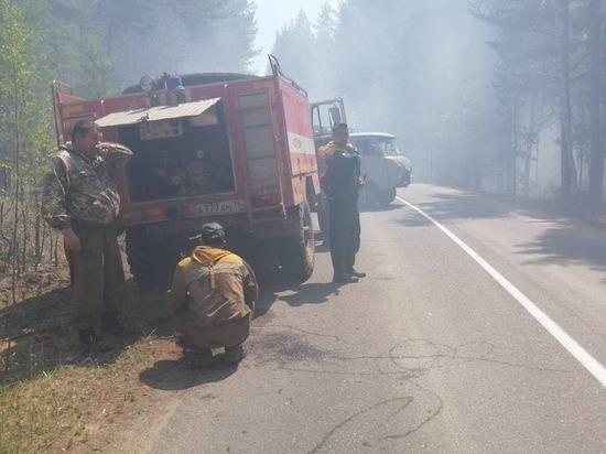 Работники кафе устроили пожар на Молоковке в Чите