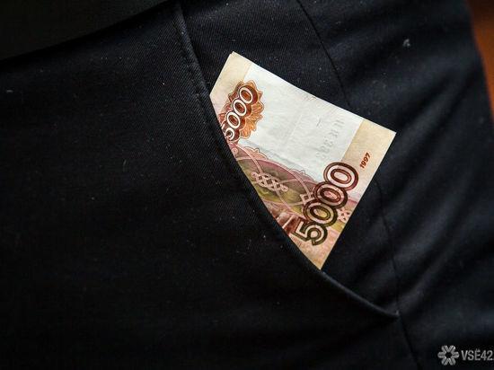 Уклонявшийся от уплаты налогов новокузнецкий бизнесмен получил штраф
