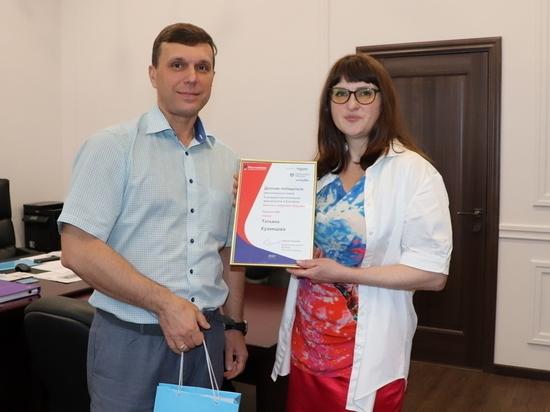 Алтайский журналист стал призером конкурса «Ростелекома»