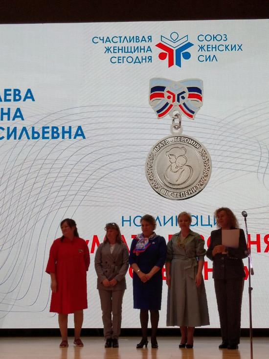 """Звание """"Мать-героиня"""" присвоили жительнице Кузбасса"""
