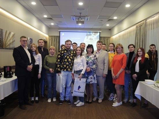 «Вместе в цифровое будущее»:определены победители регионального этапа