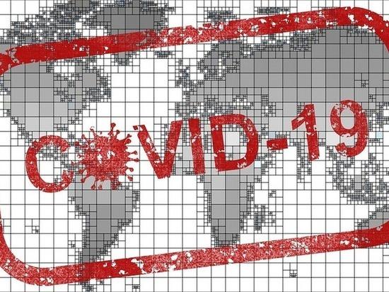 7 июня: в Германии 1.117 новых случаев заражения Covid-19, умерших за сутки - 22