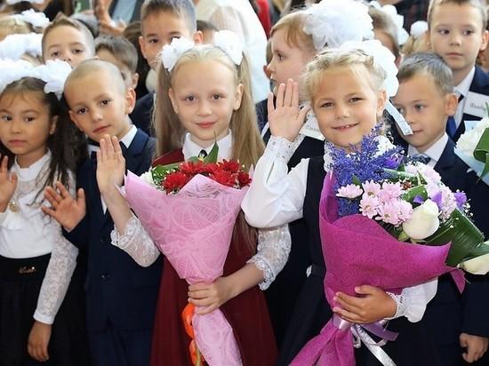 Югра и «ВЭБ.РФ» создадут новые школьные места