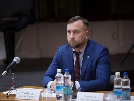 Вице-президентом камчатской ассоциации горняков стал Алексей Войтов