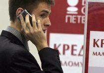 Ярославские предприниматели после пандемии активно берут кредиты
