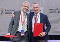 Калужская область на ПМЭФ-2021 заключила инвестсоглашений на 40 млрд