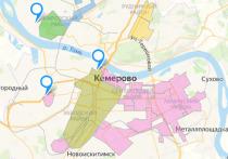 Новый этап отключения горячей воды стартовал в Кемерове