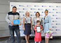 В «РоссетиЦентр» и «Россети Центр и Приволжье» прошло награждение победителей масштабного конкурса рисунков «Работа энергетиков глазами детей»