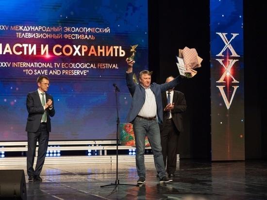 В Ханты-Мансийске подвели итоги международного экофестиваля «Спасти и сохранить»