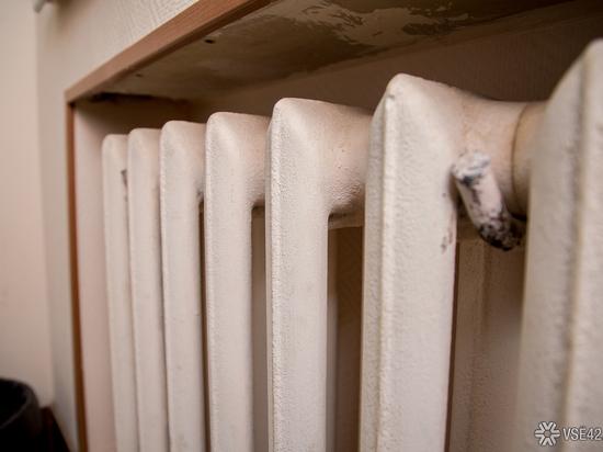 Кемеровчане с июля начнут платить за горячую воду и тепло напрямую