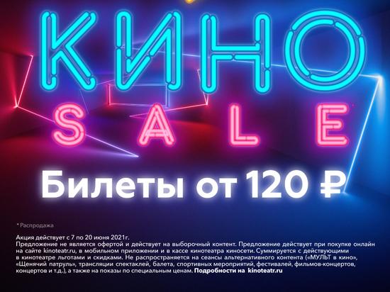«Формула кино» в Рязани предлагает специальные цены на все сеансы
