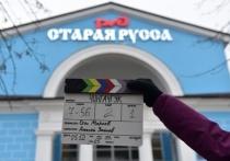 В начале июня в Старой Руссе начались съёмки сериала «Чингачгук» с Владимиром Епифанцевым в главной роли. Стать частью съемочного процесса предложили и местным жителям.