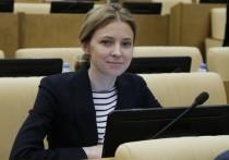 Поклонская рассказала о новой работе и политических амбициях