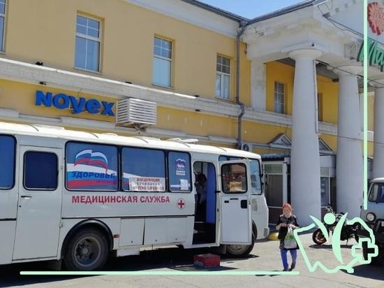 Мобильный пункт вакцинации переехал с автовокзала на площадь Спартака
