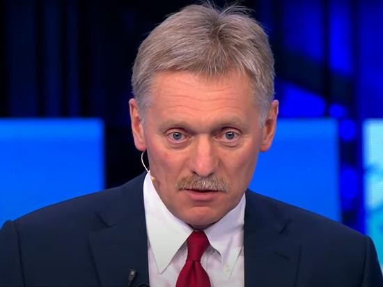 Кремль прокомментировал форму сборной Украины с «бандеровским» лозунгом