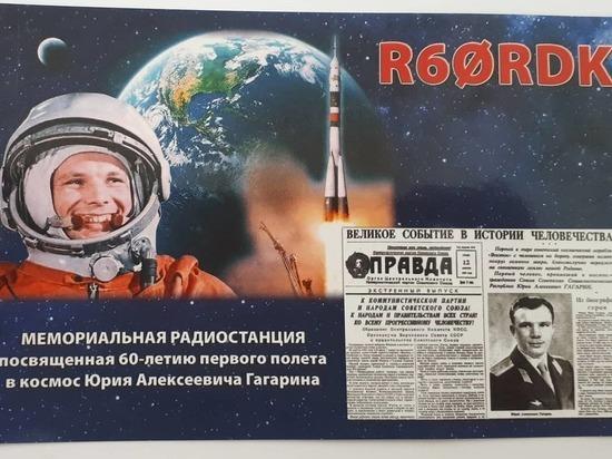 Космонавты прислали подарок юному жителю Серпухова