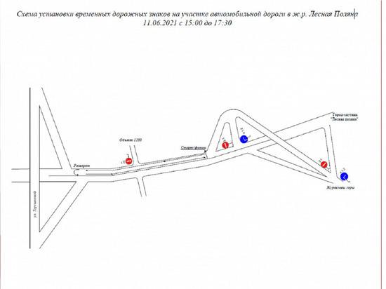 В Кемерове на два дня перекроют дорогу до Лесной Поляны