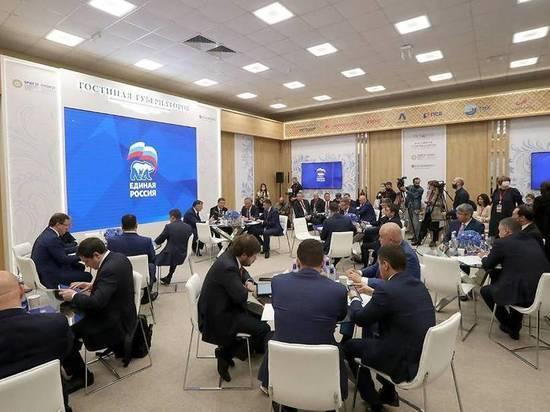 «Единая Россия» поможет регионам в развитии объектов инфраструктуры