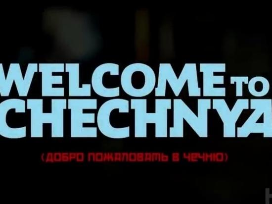 Фильм «Добро пожаловать в Чечню» взял премию BAFTA