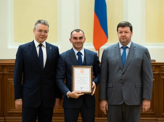 Замгендиректора «ЮгСтройИнвест» получил благодарность главы государства