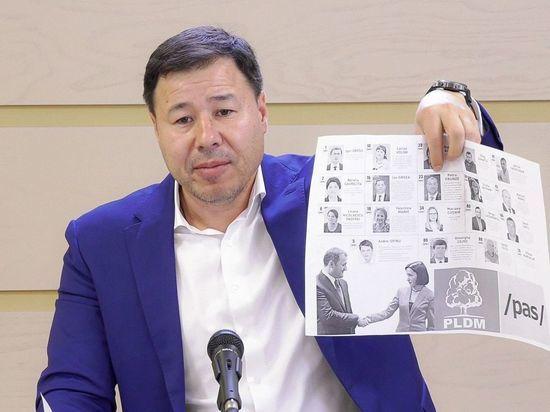 Богдан Цырдя: Вся ЛДПМ Филата вошла в список ПДС Санду