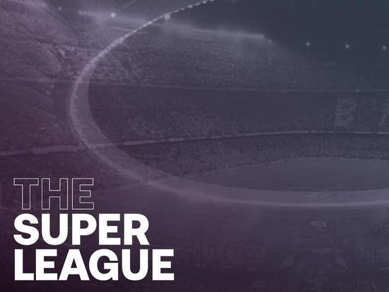 УЕФА и ФИФА запретили выносить санкции клубам Суперлиги до решения суда ЕС