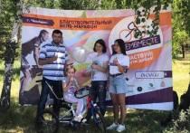 В Челябинске начался летний этап благотворительной акции