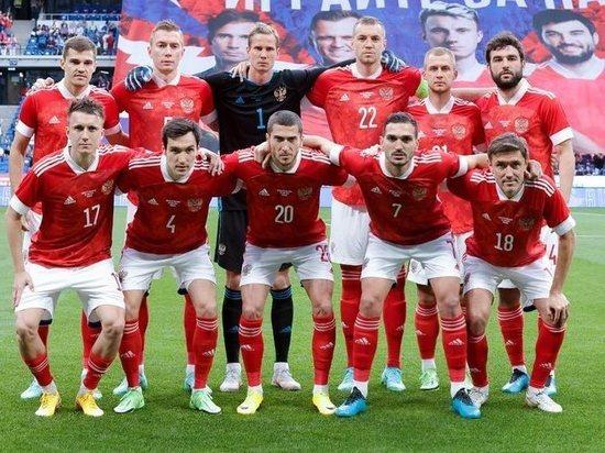 Показываем состав сборной России на чемпионат Европы-2020.