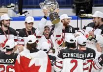 """В Риге завершился чемпионат мира по хоккею, победителем которого стала сборная Канады, обыгравшая в финале Финляндию. Обозреватель """"МК-Спорт"""" рассуждает о том, почему самая слабая канадская сборная  последнего десятилетия смогла выиграть турнир, и какие из этого следуют вывод в отношении российской команды."""