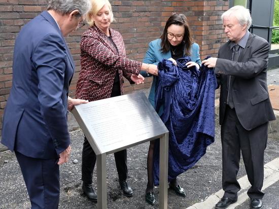 Германия: Через 80 лет с начала Великой Отечественной Войны в Эссене открыта мемориальная доска памяти