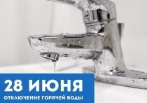 Горячую воду на 2 недели отключат в Муравленко 28 июня
