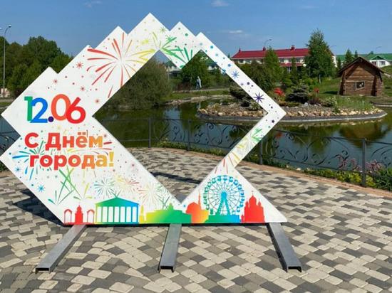 В Кемерове опубликовали подробную программу мероприятий на День города