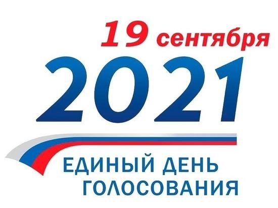 В избиркоме Хабаровского края решается вопрос о досрочных выборах губернатора