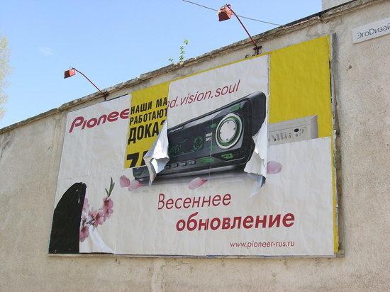 В Башкирии демонтировали около 450 незаконных рекламных конструкций